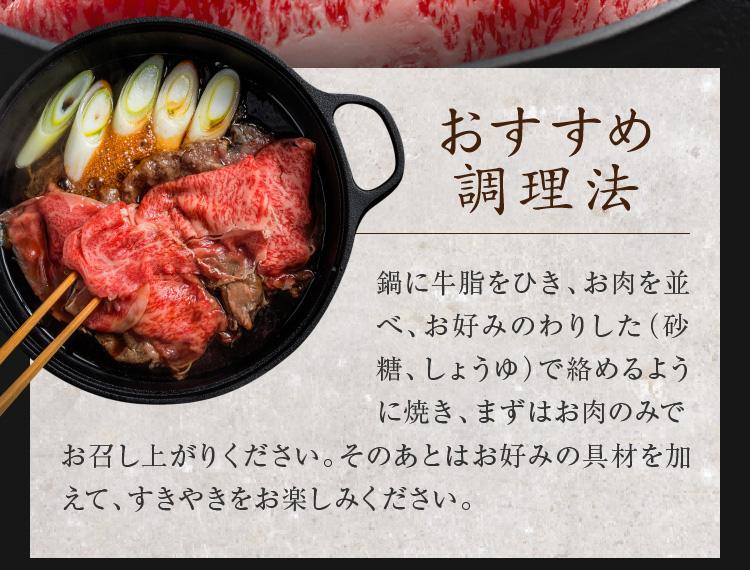 おすすめ調理法